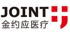 北京卓然公益基金会