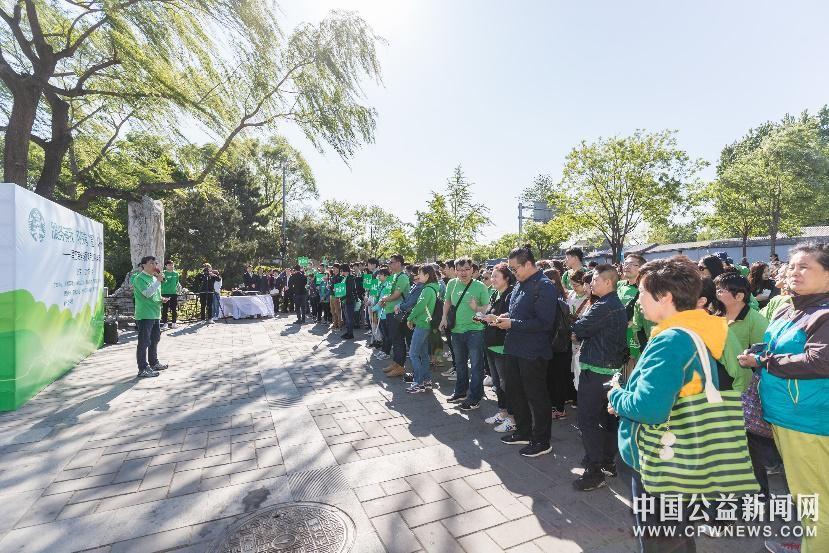 """关爱有我·环保有""""星"""",星巴克全球服务月北京活动顺利举行"""