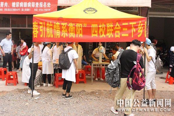 团队志愿者带着满腔热情前往祁东白鹤铺镇前丰社区开展义诊送健康活动