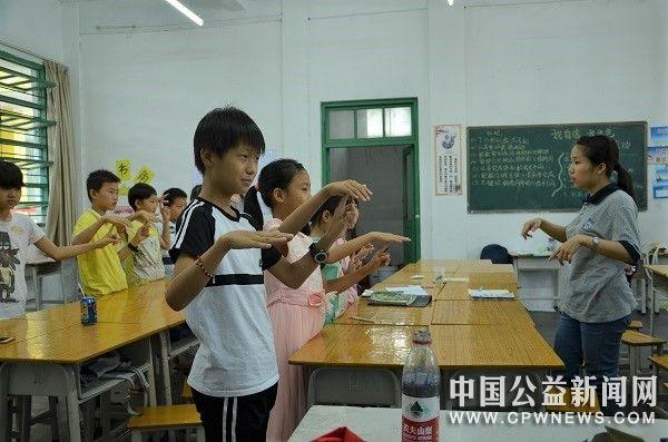 华南师大学子性教育课堂走进汕头澄海
