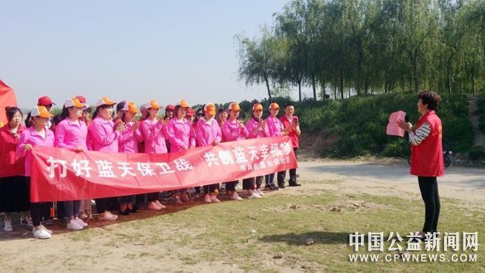 """安徽蚌埠:社区志愿者开展""""打好蓝天保卫战 共创蓝天幸福梦""""公益活动"""