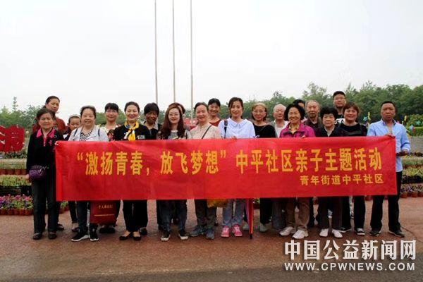 安徽蚌埠:青年街道中平社区举办组织社区党员、儿童户外踏青活动