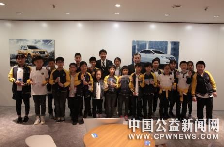 携手推广汽车文化  开启青少年汽车科技文化之旅