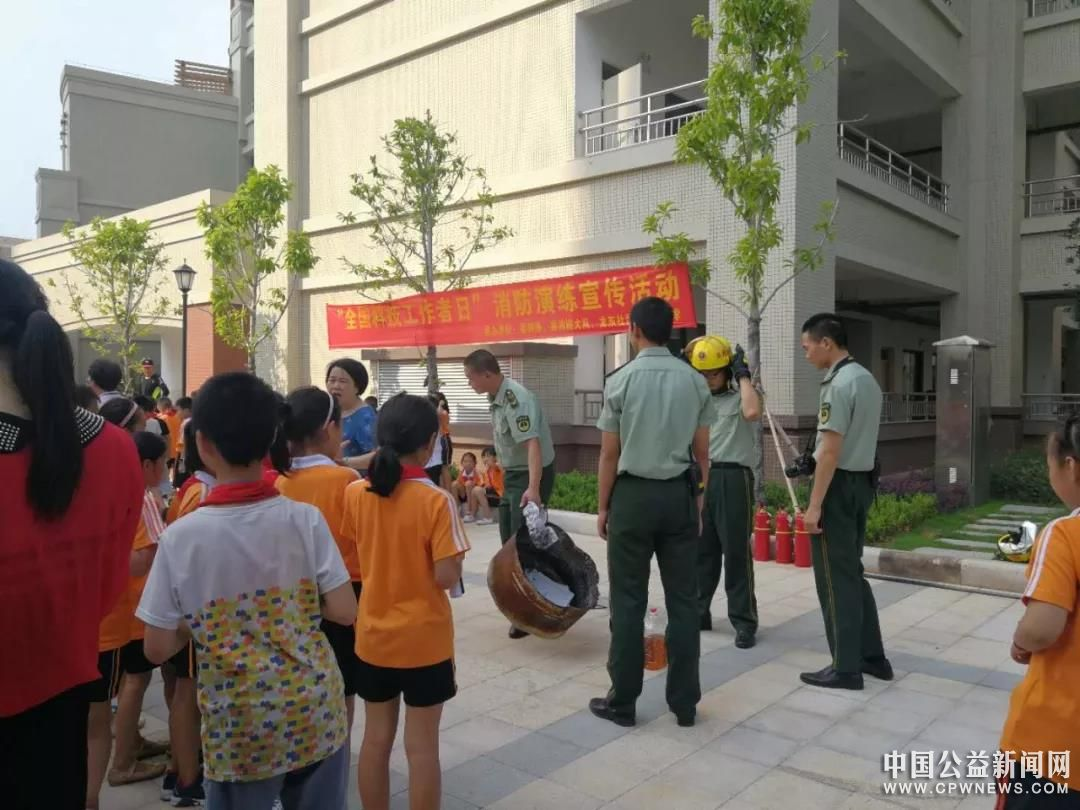 福建德化浔中镇龙东社区计生协会举行消防安全知识讲座