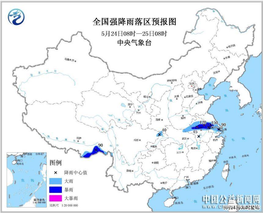 暴雨蓝色预警发布 江淮江南北部等地将有较强降水