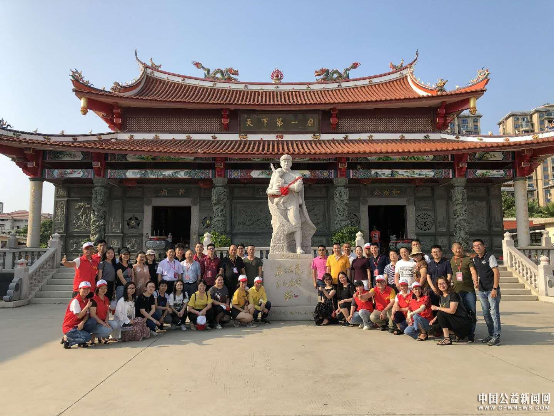 2018年泉州市志愿服务组织负责人培训班学员到解放军庙参加爱国主义教育活动