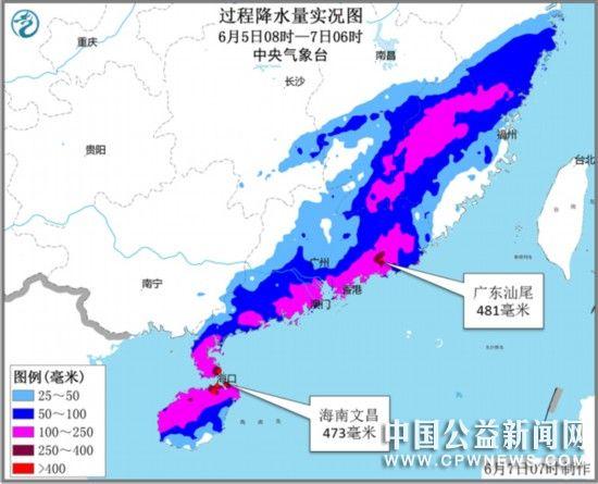 高考首日全国大部气温适宜 华南雨量较大