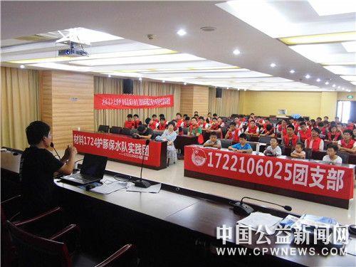 2018镇江青少年保护江豚实践营正式开营