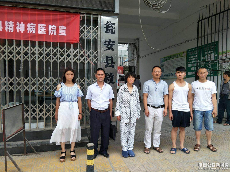 福泉市民政局公安局 携手救助 共创和谐