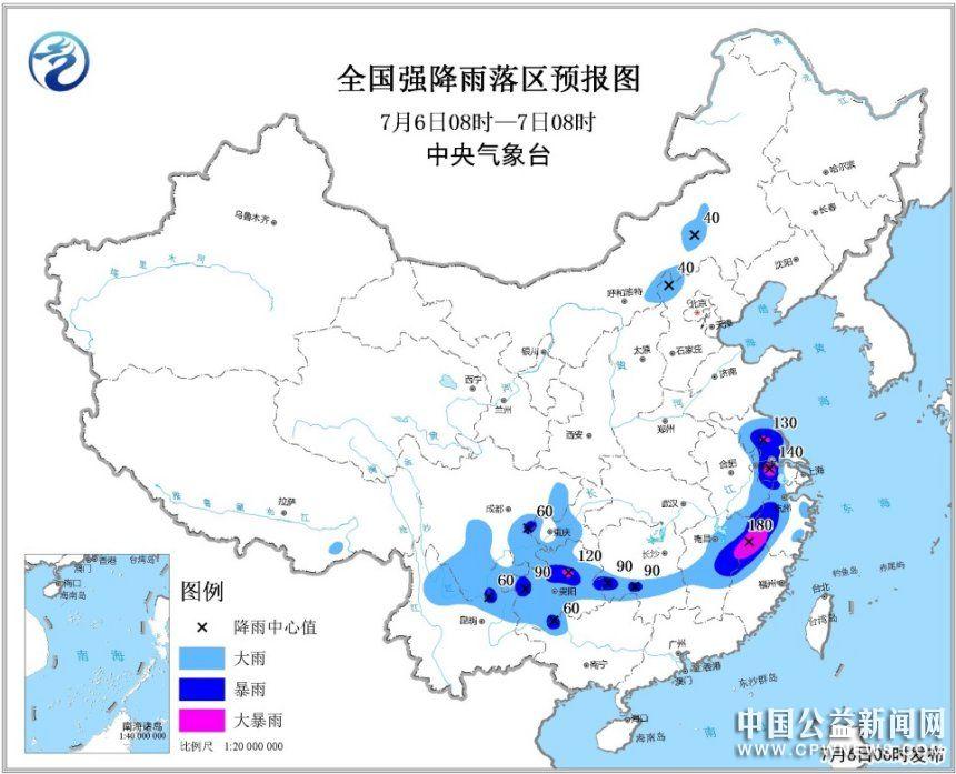 中央气象台发布暴雨黄色预警 十三省份有大或暴雨