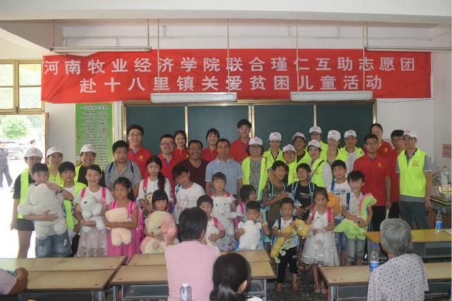 河南大学生:关爱留守儿童 助力精准扶贫