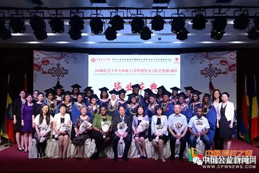 中华女子学院隆重举办2018届外籍社会工作专业硕士毕业典礼