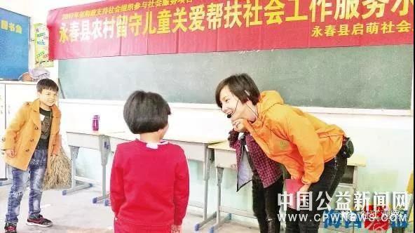 辜伟泓:她让一个个留守儿童变成小天使