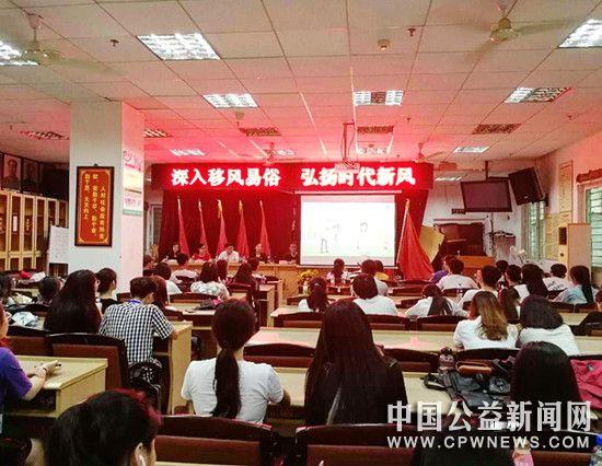 泉州:丰泽团区委以道德讲堂为宣传阵地积极推进移风易俗