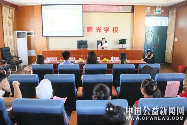 中华通博官网小记者杭州站成立仪式在曙光小学举行