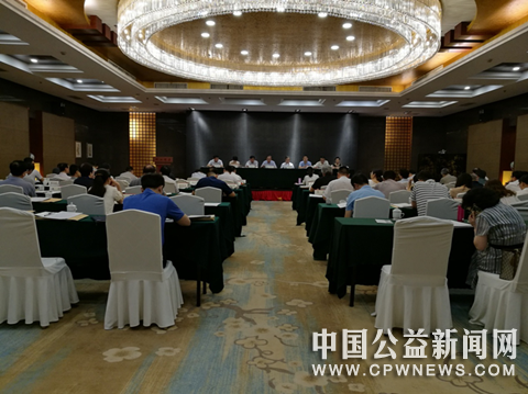 安徽省召开省级行业协会商会第三批脱钩试点工作推进会