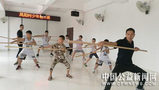 泉港凤阳村开展暑期关爱留守儿童志愿系列活动