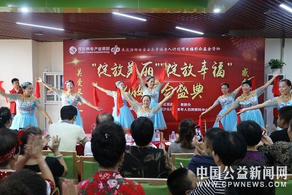 深圳沙井举办首届公益性长者化妆舞会