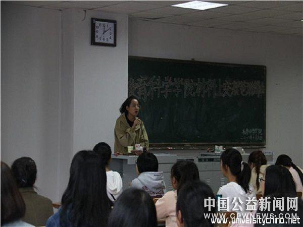 教育科学学院新生干部材料规范培训会议