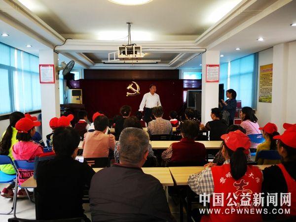 """泉州丰泽:华丰社区开展""""敬老月""""重阳节系列活动"""