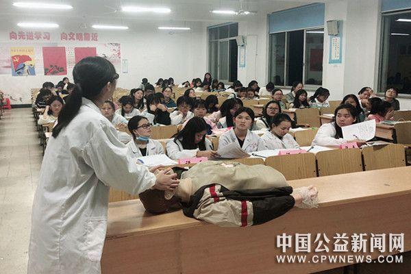 长沙医学院第四届心肺复苏(CPR)宣讲比赛圆满成功