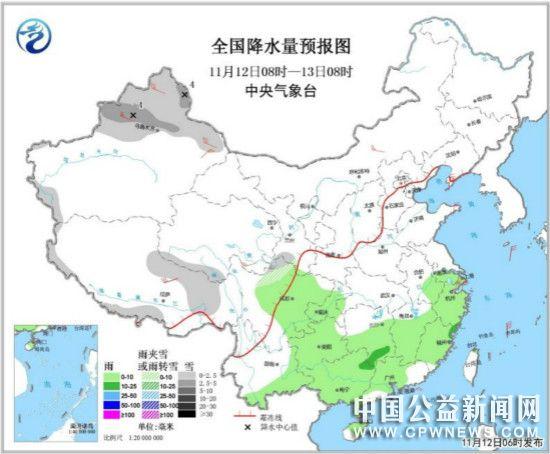 强冷空气影响北方 京津冀及周边等地有霾天气