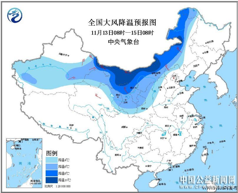 冀豫鲁等地大雾弥漫 冷空气继续影响我国大部地区