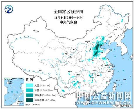 受冷空气影响 15日起华北黄淮雾和霾天气逐渐消散