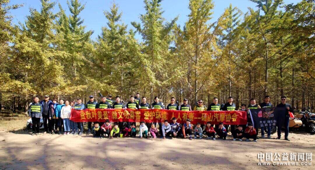 安徽省砀山县汽车摩托车运动协会 争当志愿者  传递正能量