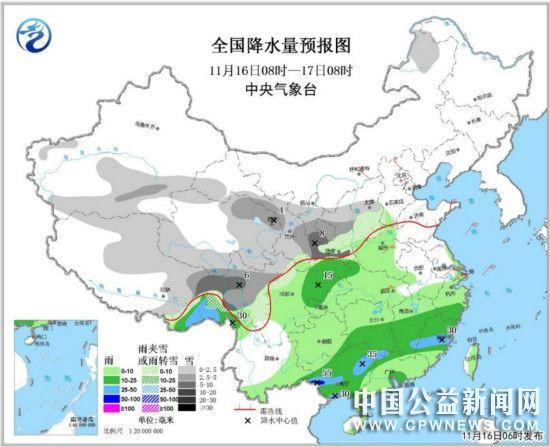 江南华南连阴雨 冷空气继续影响东部地区