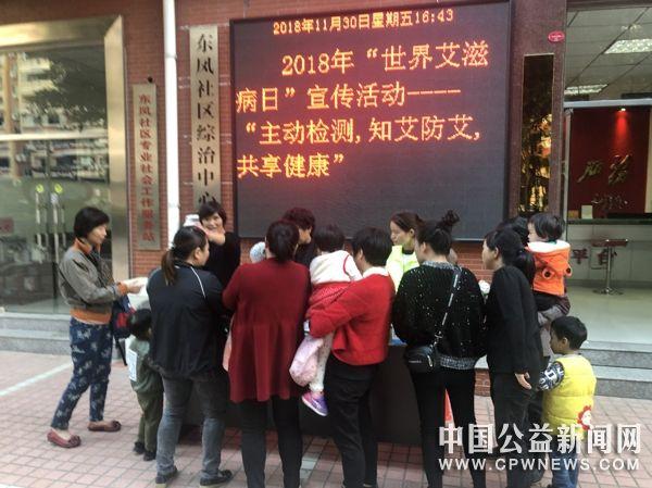"""泉州:东凤社区开展""""主动检测,知艾防艾,共享健康""""宣传活动"""
