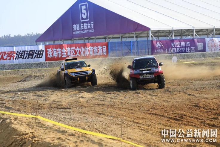 参赛规格堪比国赛  广东越野俱乐部大奖赛的探索与创新