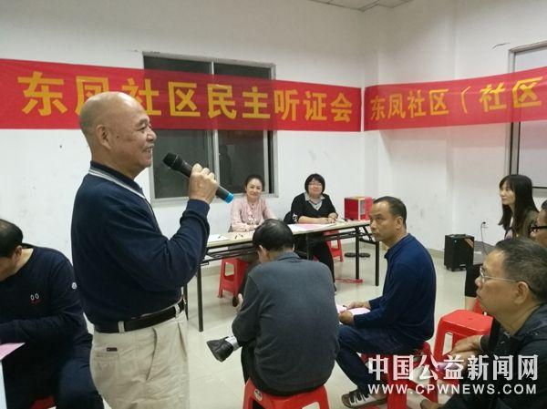 泉州:东凤社区召开社区营造动员会