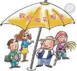 内蒙古自治区投入2010万购买7类公共服务