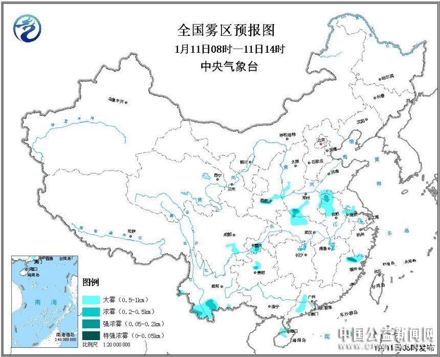 华北汾渭平原等地有中至重度霾 黄淮琼州海峡等地有大雾