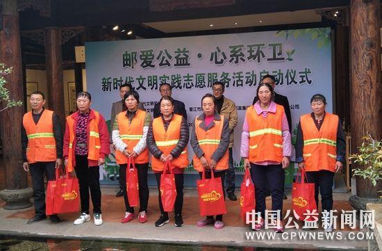 晋江邮政新时代文明实践志愿服务队成立