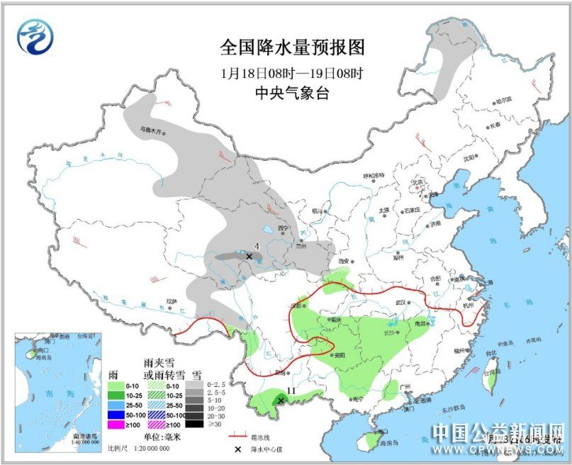 华北黄淮汾渭平原部分地区有霾 18日夜间起南方地区有降水