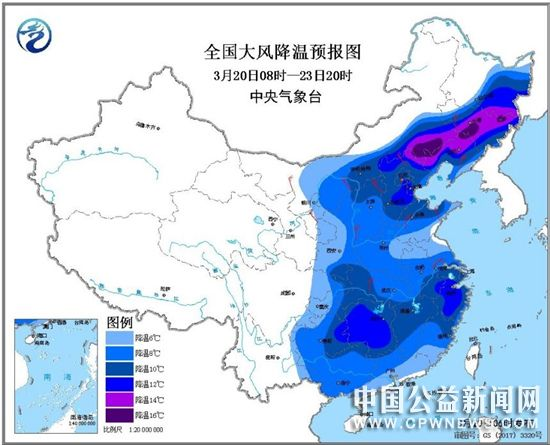 四预警齐发:较强冷空气继续影响中东部 南方将有强降雨及强对流天气