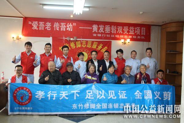 河南省孝文化促进会组织开展雷锋月义剪活动