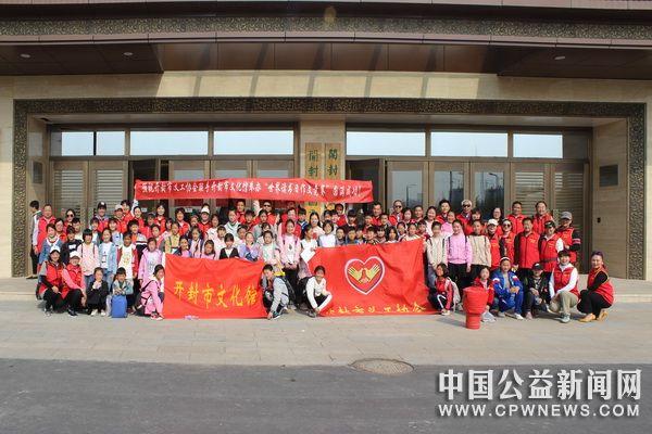 开封市义工协会成功举办第二届流动爱心书橱学校作文竞赛