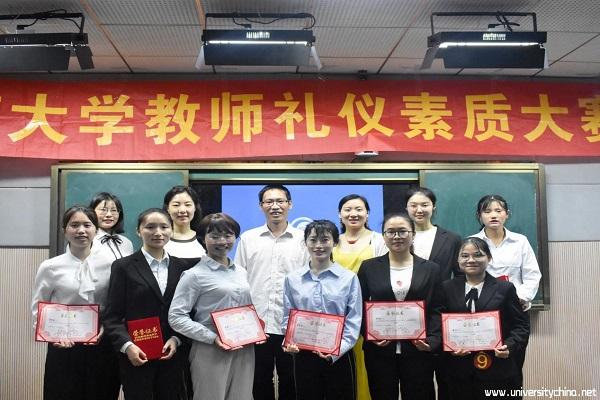 湖北师范大学教师技能促进会顺利举行第九届教师礼仪素质大赛决赛活动