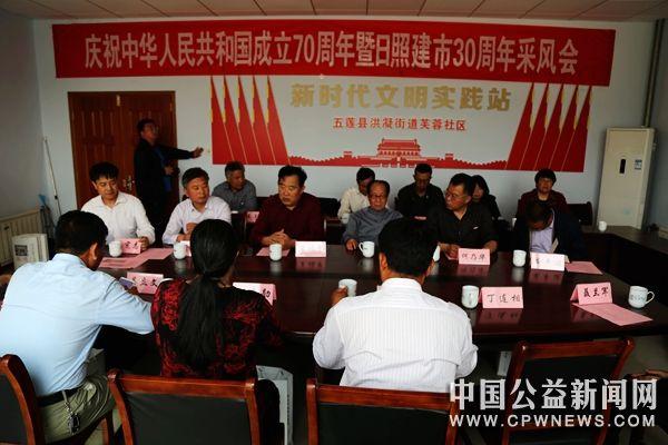 山东五莲县文艺界新时代实践公益采风行进社区