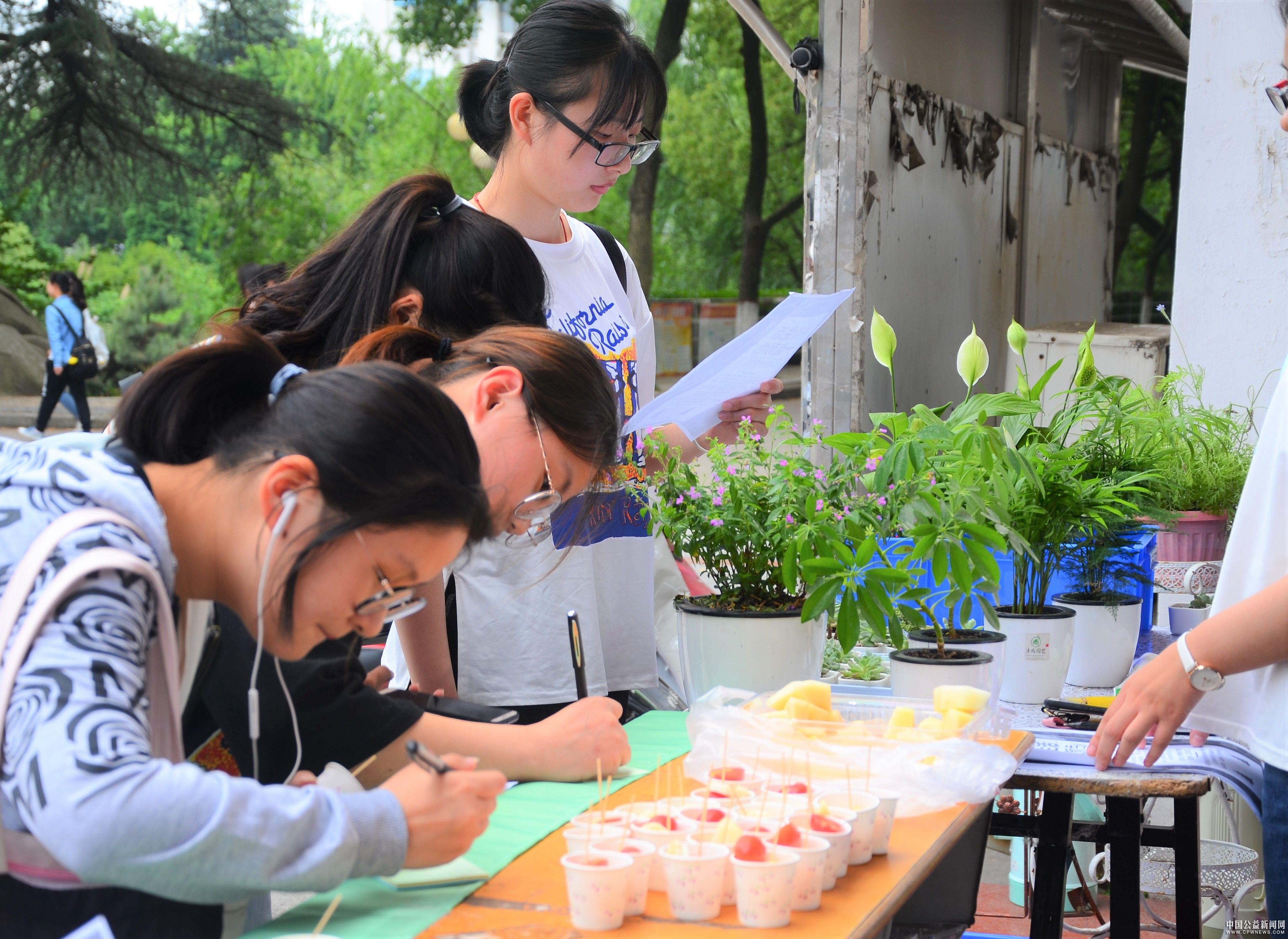 迎第八个国际植物日,安徽大学生创客成果展
