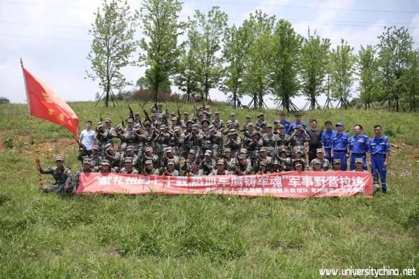 贵州师范大学军鹰团第三届野外拉练活动