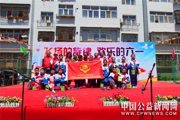新疆书画院携手助学团队陪伴乌鲁木齐外来务工子校儿童欢度六一儿童节