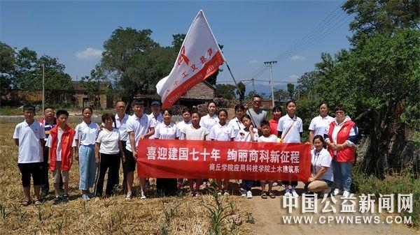 2019辉县义工助学活动开始了