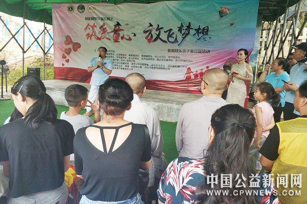 深圳举办暑期亲子游公益活动 助力自闭症儿童康复成长