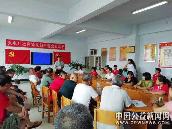河南省开封市火电厂社区召开电动车上牌照志愿者动员大会