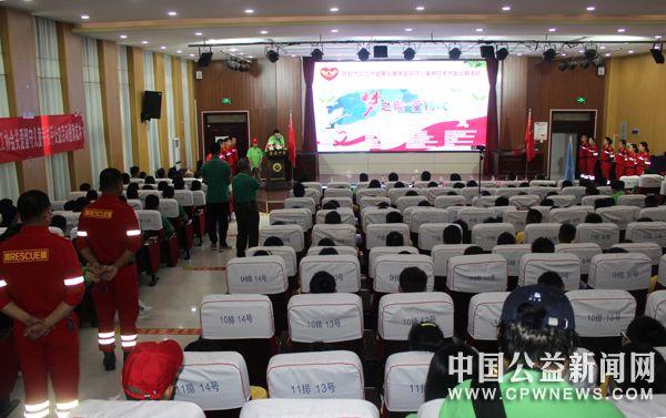 开封市义工协会成功举办第七届百名城乡儿童手拉手公益活动