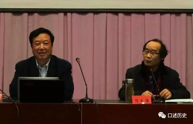 """教育部""""长江学者""""特聘教授文军:谨防社会工作的泛化"""